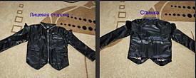 Пиджаки алиэкспресс