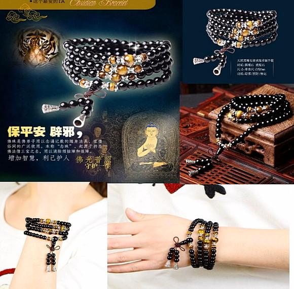 черный нефритовый браслет