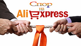 Spor na Aliexpress