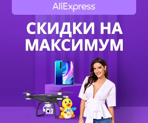 Aliexpress_10let