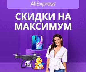 Aliexpress_10let