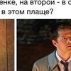 Dima Roibu